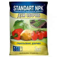 Добриво КМД для овочів 2 кг