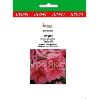 Петунія Лімбо F1 червона з прожилками 100 насінин (Hem Genetics)
