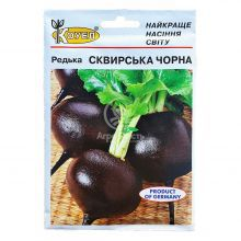 Редька Сквирська Чорна 20 грам (Satimex)
