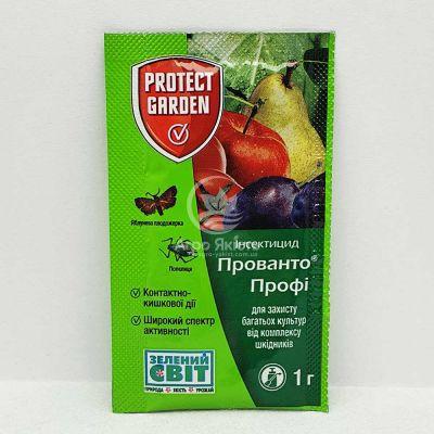 Прованто Профі (Децис Профі ) 1 грам, інсектицид (SBM)