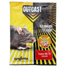 Талон 100 грамм (гранулы), родентицид, средство для борьбы с мышами и крысами (Syngenta)