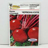 Буряк Червона куля 15 грам (Satimex)