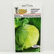 Капуста білоголова Українська осінь 0,5 грама (Hortus)