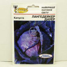 Капуста червоноголова Ландегейкер Дауер 10 грам (Satimex)