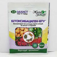 Бітоксибацилін-БТУ 35 мл, біоінсектицид для захисту рослин від шкідників (БТУ-Центр)