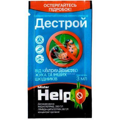 Дестрой 3 мл, інсектицид (Агросфера)