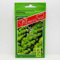 Капуста брюсельська Касіопея 0,2 грама (MoravoSeed)