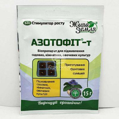 Азотофіт-Т 15 грам, біопрепарат, біоактиватор та біостимулятор росту (БТУ-Центр)