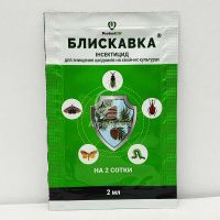 Блискавка 2 мл, інсектицид (ProtectON)