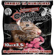 Смерть гризунам 10 шт * 3,5 г