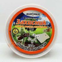 Садовий бальзам Захисник 150 грам, зі сріблом, живицею та фітобактеріями (Агромаксі)