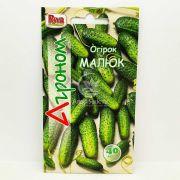 Огірок Малюк 40 насінин