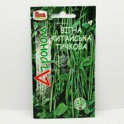 Фасоль Вигна Китайская Тычковая 10 семян