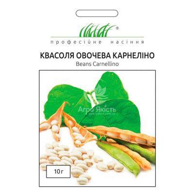 Квасоля овочева Карнеліно 10 г (Anseme)
