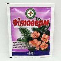 Фітоверм 2 мл, біоінсекто-акарицид (Восор)