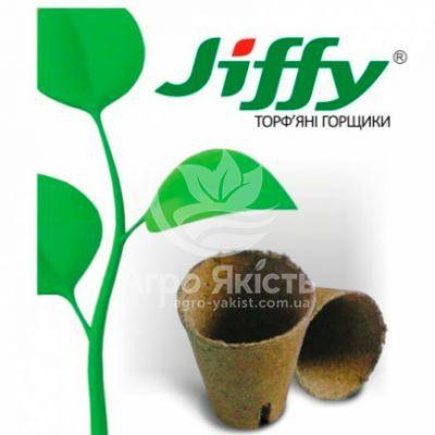 Горщик торфяний круглий Jiffy 10*8см