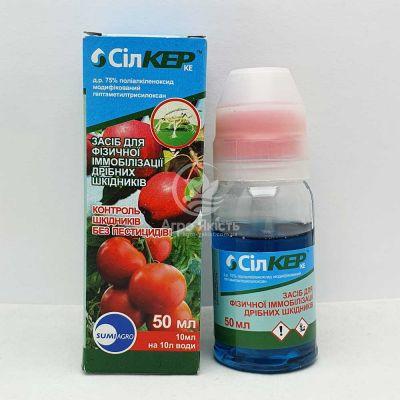Сілкер 50 мл (ICB Pharma)