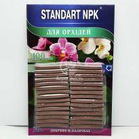 Добриво STANDART NPK в паличках для орхідей 30 шт