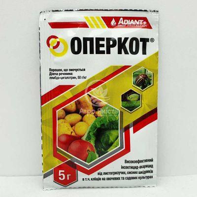 Оперкот 5 грам, інсектицид (Хімагромаркетинг)