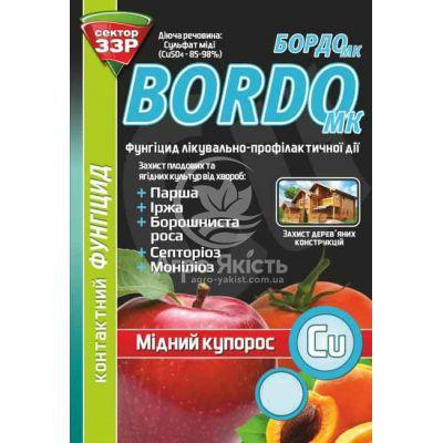 Бордо МК (мідний купорос) 100 г (Агрохімпак)