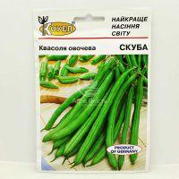 Квасоля Скуба 20 грам, овочева (Satimex)