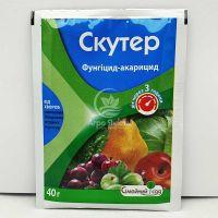 Скутер 40 грам, фунгіцид-акарицид (Сімейний Сад)