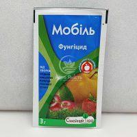Мобіль 3 грама, фунгіцид (Сімейний Сад)