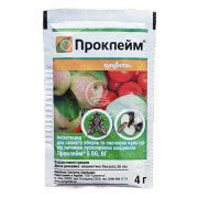 Проклейм 4 грама, інсектицид (Syngenta)