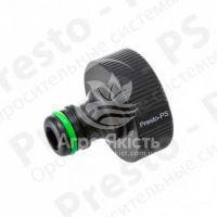 Адаптер Presto-PS під коннектор із внутрішнім різьбленням 1 дюйм (4013)