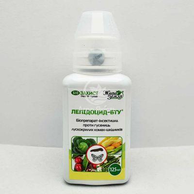 Лепідоцид-БТУ 125 мл, біоінсектицид проти гусениць лускокрилих комах-шкідників (БТУ-Центр)