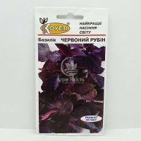 Базилік Червоний рубін 1 грам (Hortus)
