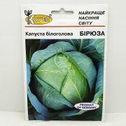 Капуста білоголова Бірюза 10 грам (Satimex)